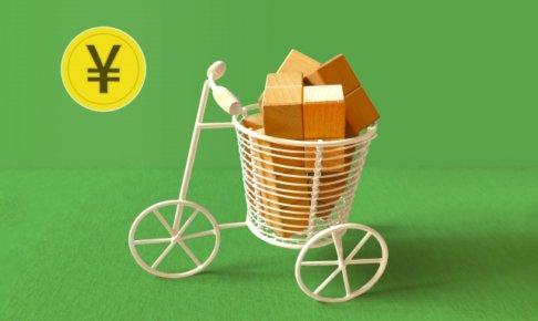 自転車で宅配